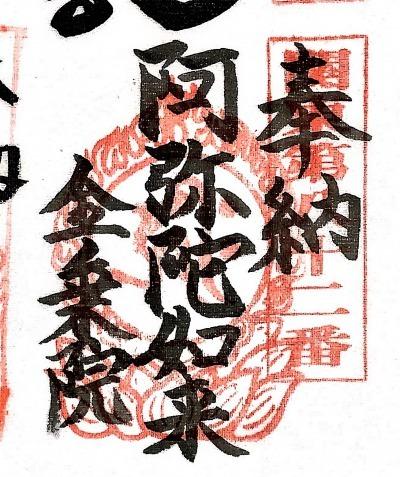 xkankake82 (1)