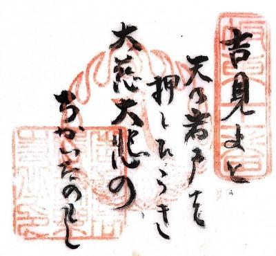 xbangoeika11 (1)