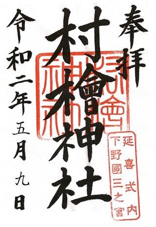 xmurahijinjya (1)