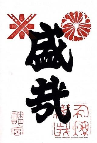 xsakannari (1)