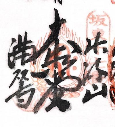 xhyakukanban17 (1)