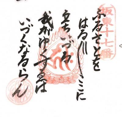 xgoeika17 (1)