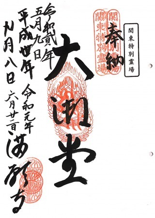 xkantoutokubetu (1)