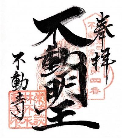 xkanfudokake4sai (1)