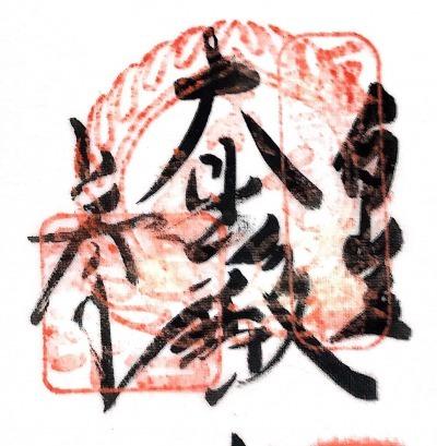 xhyakukanban15 (1)