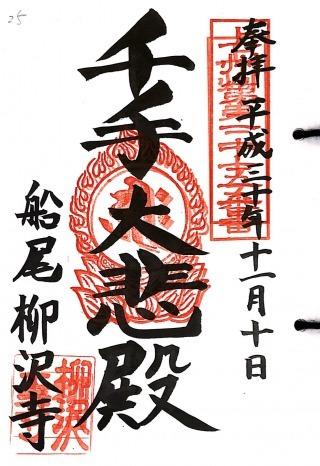 xjyousyu25 (1)