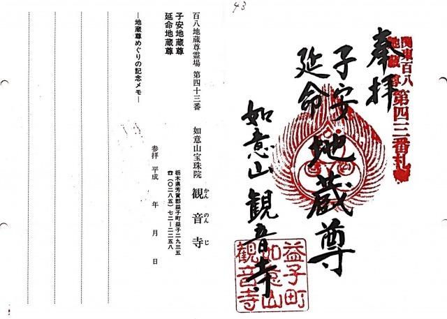 xkanjizou43 (1)
