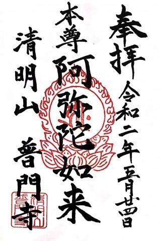 xhumonnji (1)