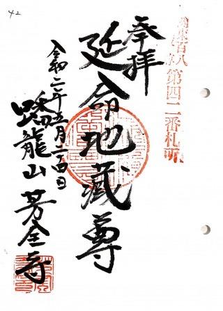 xkanjizou42 (1)