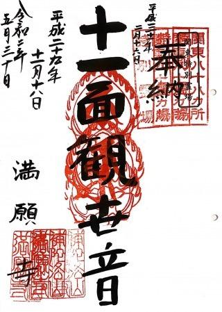 xtyousimanganji (1)
