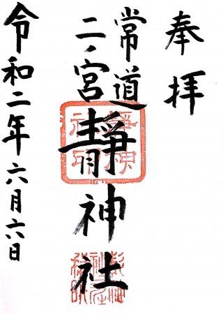 xjizujinjya (1)