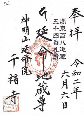 xkanjizou54 (1)