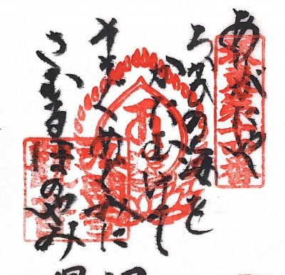 xgoeika14 (1)