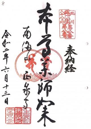 xtamagawa8 (1)