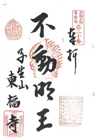 xbusofudo20 (1)