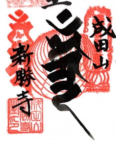 xkanfudokake36 (1)