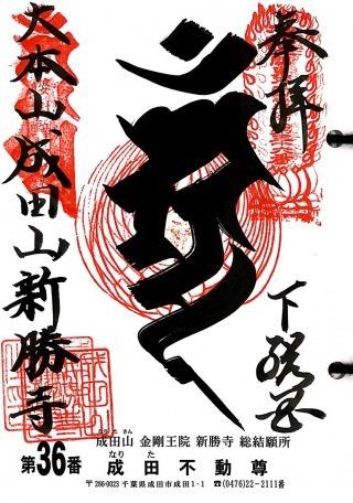 xkanfudo36 (1)