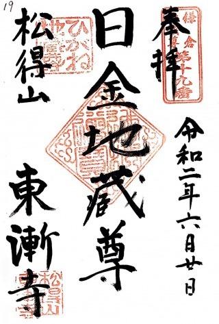 xkamajizou19 (1)