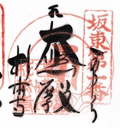 xhyakubandou1 (1)