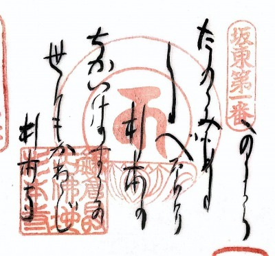 xgoeikabandou1 (1)