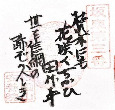 xbangoeika3 (1)