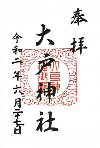 xootojinjya (1)