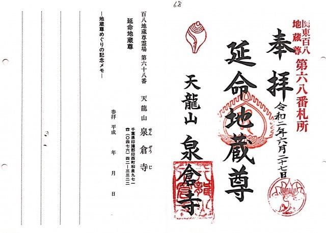 xkanjizou68 (2)