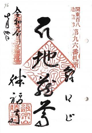 xkanjizou96 (2)