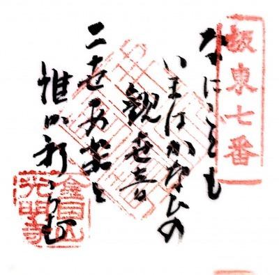 xgoeika7 (2)