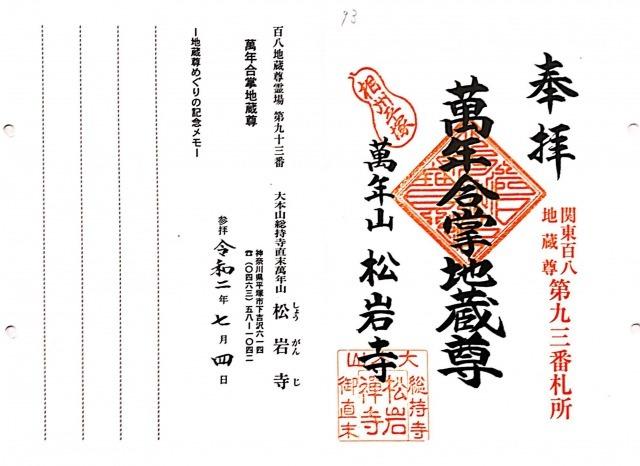 xkanjizou93 (2)