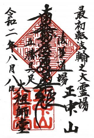 xhokekyouji (2)