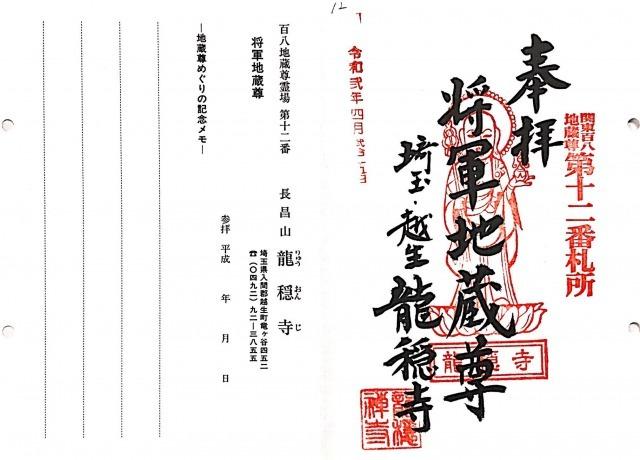 xkanjizou12.jpg