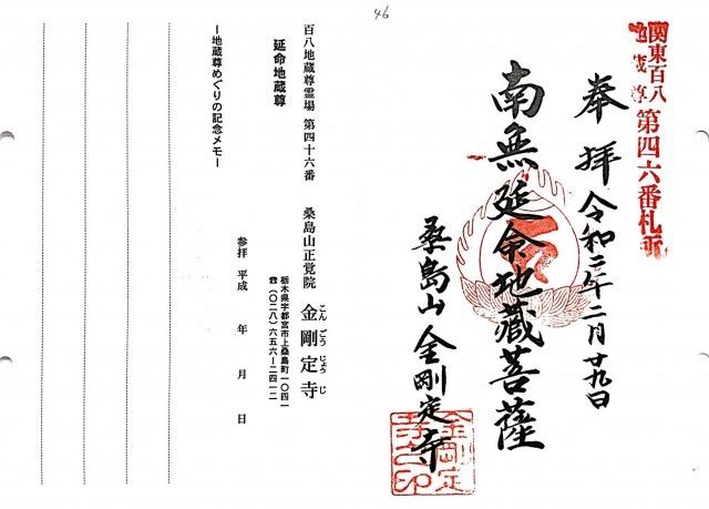 xkanjizou46.jpg