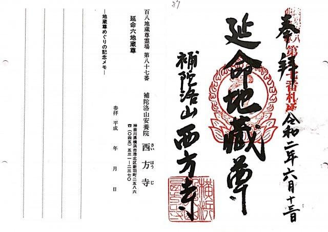 xkanjizou87.jpg
