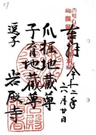 xkanjizou89.jpg