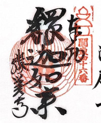 xkankake46.jpg