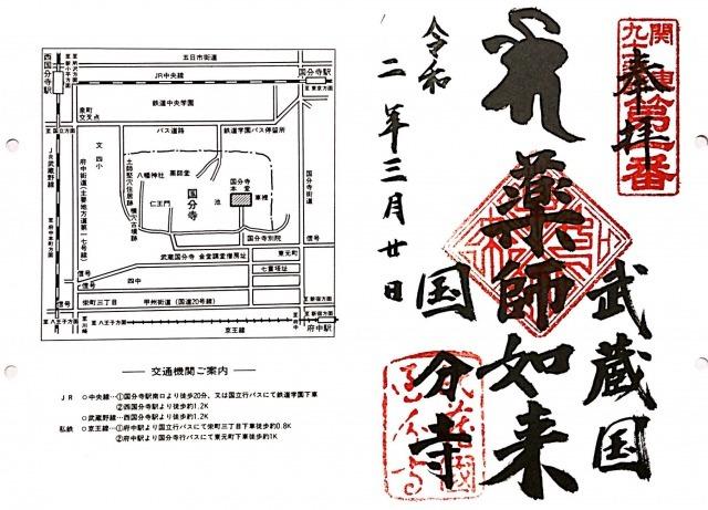 xkanyakushi1.jpg