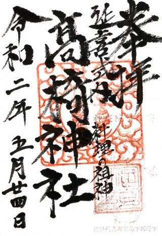 xtakahashijinjya320.jpg