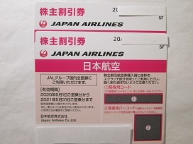JAL2020.5