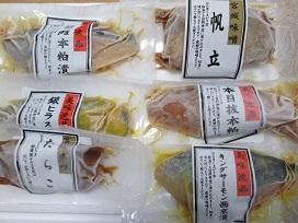 大庄魚2020.6