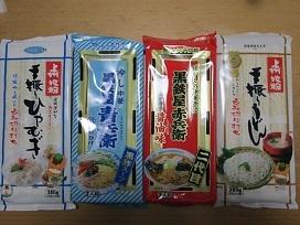 ミツバ乾麺2020.6