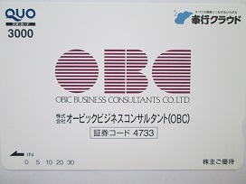 OBC2020.6
