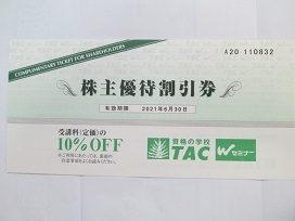 TAC2020.6