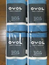 日本紙パルプ商事2020.7