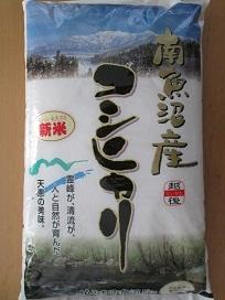 高松C2020.10