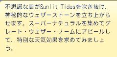 TS3 2020-07-25 13-23-04