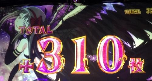 2020.0210.6