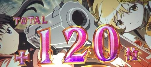 2020.0210.7