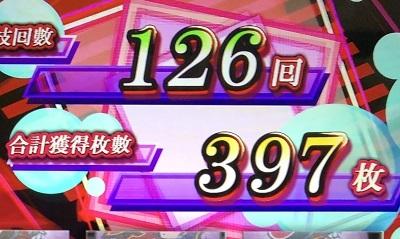2020.0324.8