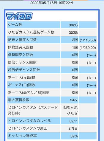 2020.0516.9